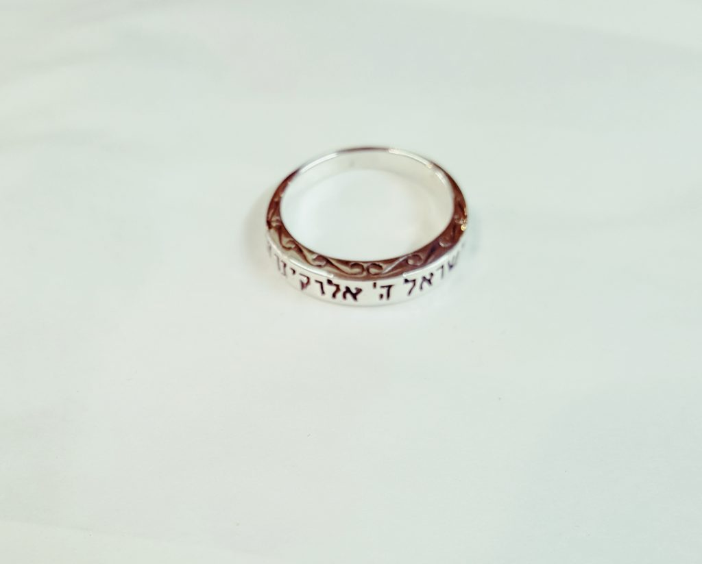 Jerusalem Jeweler