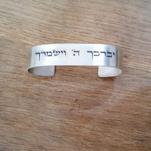 Priestly Blessing,