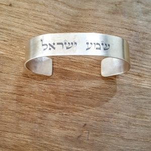 hebrew jewelry