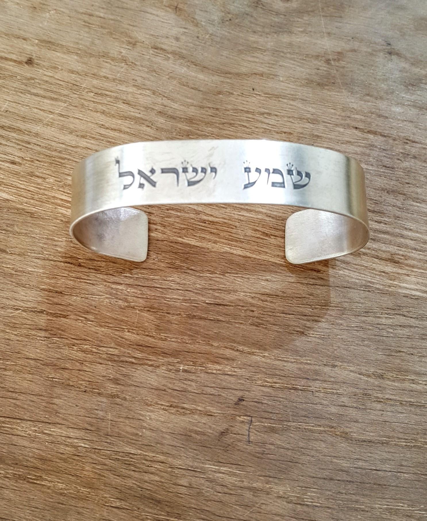 Gift from Israel Israeli Bracelet Hamsa Israeli Jewelry Hebrew Gift Jewish Bracelet Jewish Gift Hebrew Bracelet Coin Bracelet