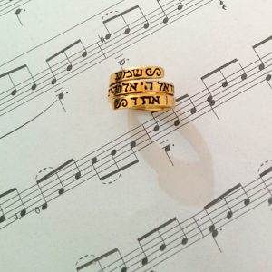 shema yisrael ring for women,