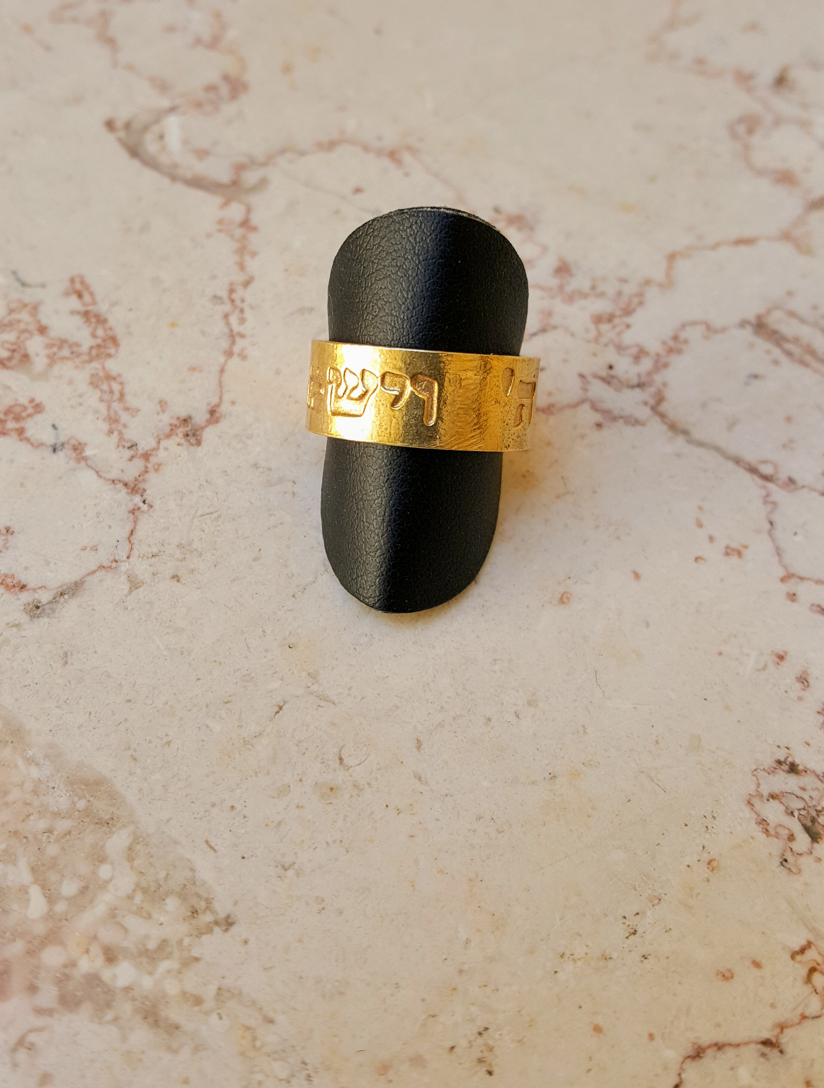 Messianic Ring,