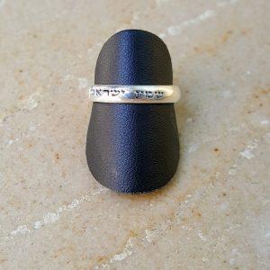 israeli rings,