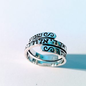 shema israel ring for women,