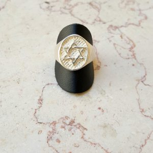 mens hebrew ring,