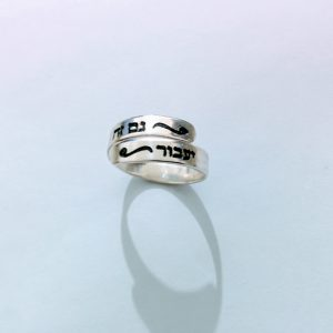 hebrew ring for women,