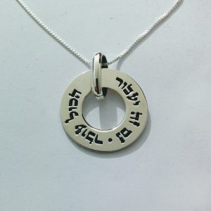 hebrew necklace,