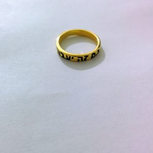 hebrew gold ring for men,