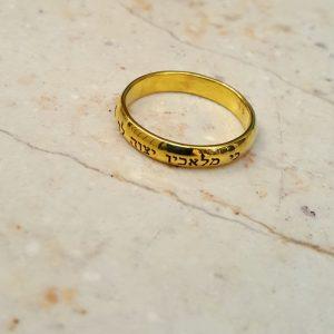 jewish rings,