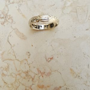 purity ring for women