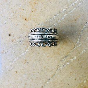Hebrew rings my beloved