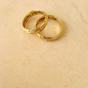 Jewish wedding bands from israel
