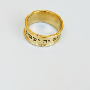 christian jewelry from israel
